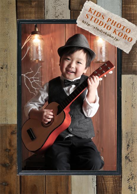 ギター フォトスタジオ 子供 笑顔