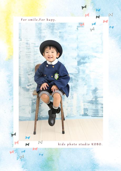 入園 幼稚園 子供 スタジオ