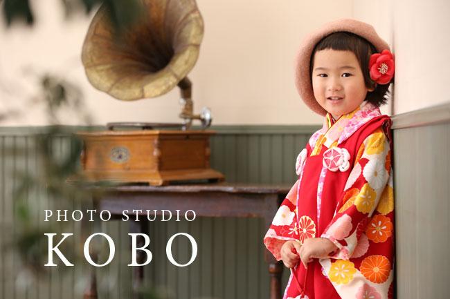 フォトスタジオコボ戸田店