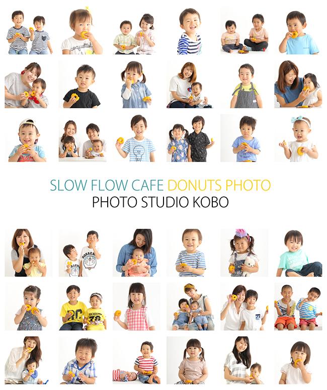 SLOWFLOWCAFE〜カフェで撮影会〜